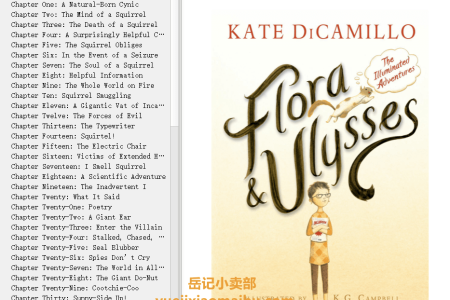 【配音频】Flora & Ulysses: The Illuminated Adventures by Kate DiCamillo(mobi,epub,pdf)