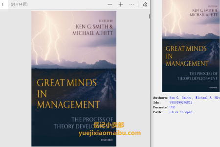 【电子书】Great Minds in Management: The Process of Theory Development by Ken G. Smith , Michael A. Hitt(pdf)
