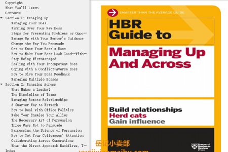 【配音频】HBR Guide to Managing Up and Across (HBR Guide Series) by Harvard Business Review(mobi,epub,pdf)