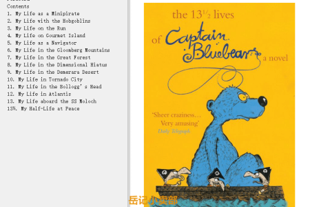【配音频】The 13½ Lives of Captain Bluebear (Zamonien #1) by Walter Moers(mobi,epub,pdf)