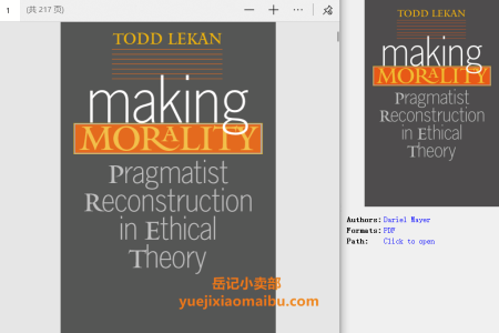 【电子书】Making Morality: Pragmatist Reconstruction in Ethical Theory by Todd Lekan(pdf)
