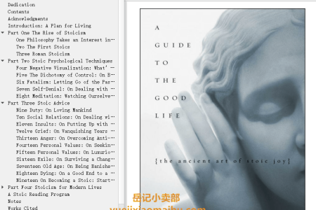 【配音频】A Guide to the Good Life: The Ancient Art of Stoic Joy by William B. Irvine(mobi,epub,pdf)