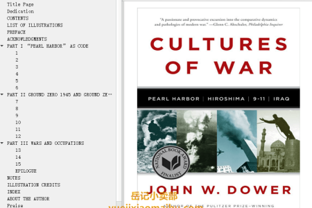 【配音频】Cultures of War: Pearl Harbor / Hiroshima / 9-11 / Iraq by John W. Dower(mobi,epub,pdf)