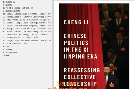 【电子书】Chinese Politics in the Xi Jinping Era: Reassessing Collective Leadership by Cheng Li(mobi,epub,pdf)