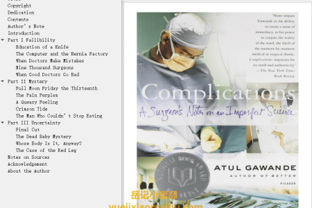 【配音频】Complications: A Surgeon's Notes on an Imperfect Science by Atul Gawande(mobi,epub,pdf)