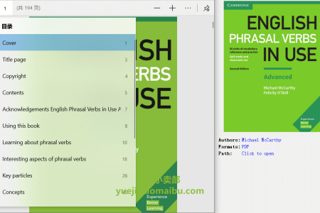 【电子书】English Phrasal Verbs in Use Advanced Book with Answers 2nd Edition: Vocabulary Reference and Practice (English Phrasal Verbs in Use) by Michael McCarthy(pdf)