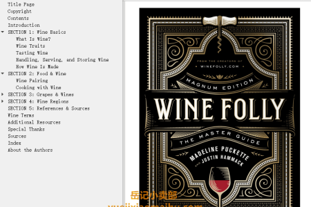 【电子书】Wine Folly Magnum Edition: The Master Guide by Madeline Puckette, Justin Hammack(mobi,epub,pdf)