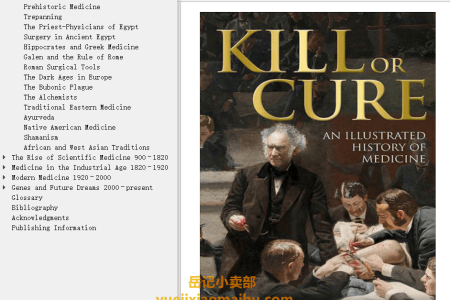 【电子书】Kill or Cure: An Illustrated History of Medicine by Steve Parker(mobi,epub,pdf)