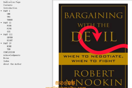 【配音频】Bargaining with the Devil: When to Negotiate, When to Fight by Robert Mnookin(mobi,epub,pdf)