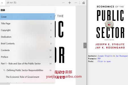 【电子书】Economics of the Public Sector 4th Edition by Joseph E. Stiglitz , Jay K. Rosengard(pdf)