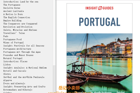 【电子书】Insight Guides Portugal by Insight Guides(mobi,epub,pdf)