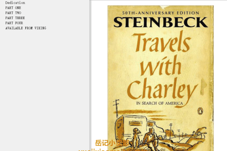 【配音频】Travels with Charley: In Search of America by John Steinbeck(mobi,epub,pdf)