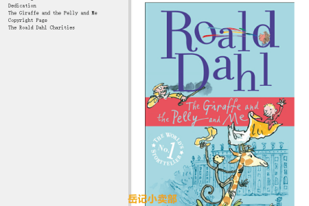 【配音频】The Giraffe and the Pelly and Me by Roald Dahl(mobi,epub,pdf)