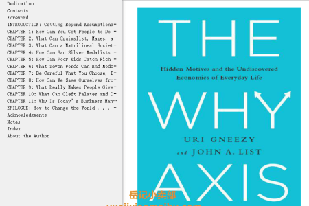 【配音频】The Why Axis: Hidden Motives and The Undiscovered Economics of Everyday Life by Uri Gneezy(mobi,epub,pdf)