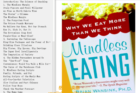 【配音频】Mindless Eating: Why We Eat More Than We Think by Brian Wansink(mobi,epub,pdf)