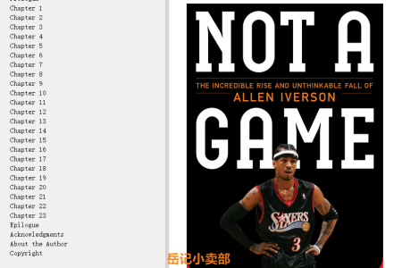 【配音频】Not a Game: The Incredible Rise and Unthinkable Fall of Allen Iverson by Kent Babb(mobi,epub,pdf)