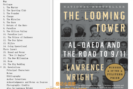 【配音频】The Looming Tower: Al-Qaeda and the Road to 9/11 by Lawrence Wright(mobi,epub,pdf)