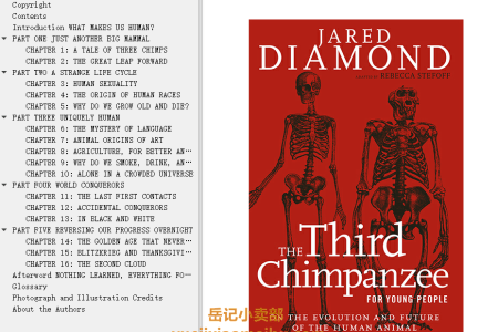 【电子书】The Third Chimpanzee for Young People: On the Evolution and Future of the Human Animal by Jared Diamond, Rebecca Stefoff(mobi,epub,pdf)