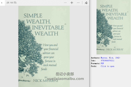【电子书】Simple Wealth, Inevitable Wealth: How You and Your Financial Advisor Can Grow Your Fortune in Stock Mutual Funds by Nick Murray(pdf)