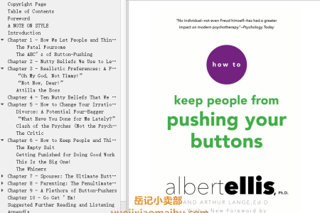【配音频】How to Keep People From Pushing Your Buttons by Arthur J Lange  Albert Ellis(mobi,epub,pdf)