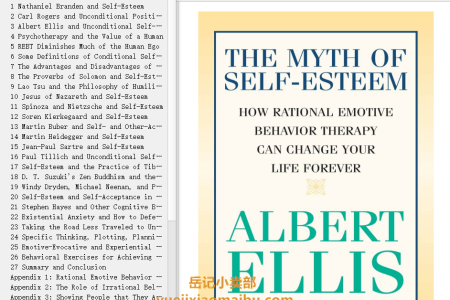 【电子书】The Myth of Self-Esteem: How Rational Emotive Behavior Therapy Can Change Your Life Forever by Albert Ellis(mobi,epub,pdf)