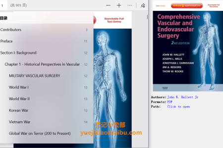 【电子书】Comprehensive Vascular and Endovascular Surgery 2nd Edition: Expert Consult by John W. Hallett Jr. , Joseph L. Mills(pdf)