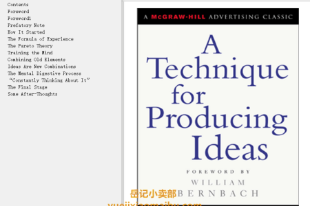【电子书】A technique for producing ideas: A simple five step formula for producing ideas by James Webb Young(mobi,epub,pdf)