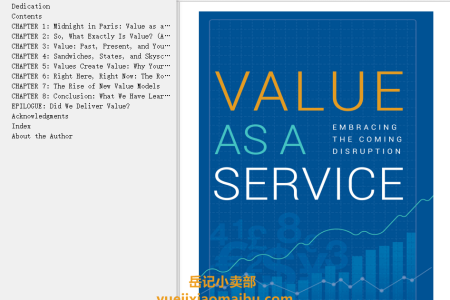 【电子书】Value as a Service: Embracing the Coming Disruption by Rob Bernshteyn(mobi,epub,pdf)