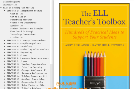 【电子书】The ELL Teacher's Toolbox: Hundreds of Practical Ideas to Support Your Students (The Teacher's Toolbox Series) by Larry Ferlazzo, Katie Hull Sypnieski(mobi,epub,pdf)