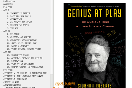 【配音频】Genius At Play: The Curious Mind of John Horton Conway by Siobhan Roberts(mobi,epub,pdf)