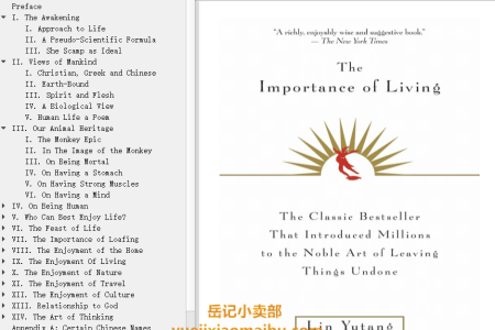 【电子书】The Importance of Living by Lin Yutang(mobi,epub,pdf)