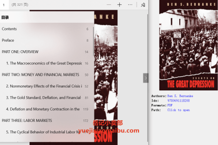 【电子书】Essays on the Great Depression by Ben S. Bernanke(pdf)