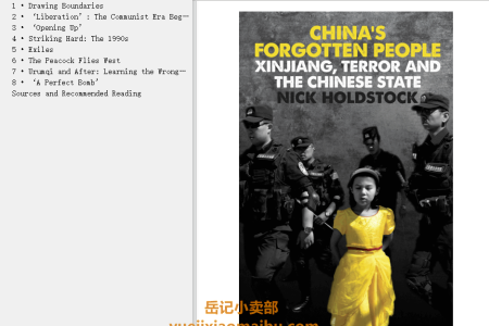 【电子书】China's Forgotten People: Xinjiang, Terror and the Chinese State by Nick Holdstock(mobi,epub,pdf)