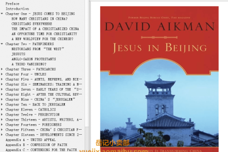 【配音频】Jesus in Beijing: How Christianity Is Transforming China And Changing the Global Balance of Power by David Aikman(mobi,epub,pdf)