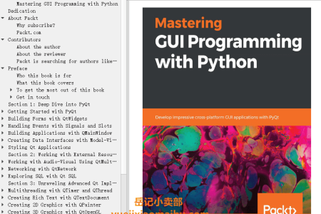 【电子书】Mastering GUI Programming with Python: Develop impressive cross-platform GUI applications with PyQt by Alan D. Moore(mobi,epub,pdf)
