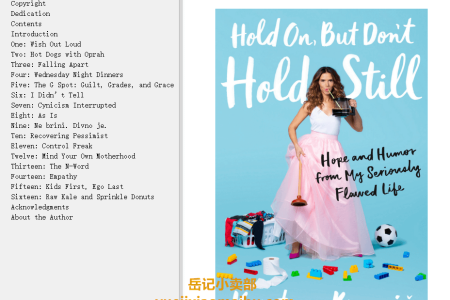 【配音频】Hold On, But Don't Hold Still by Kristina Kuzmic(mobi,epub,pdf)