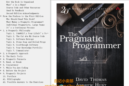 【配音频】The Pragmatic Programmer 20th Anniversary Edition: your journey to mastery by Andrew Hunt, David Thomas(mobi,epub,pdf)