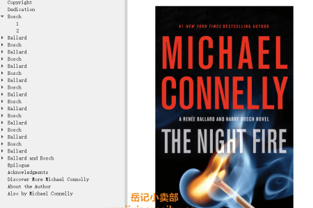 【配音频】The Night Fire (Harry Bosch #22) by Michael Connelly(mobi,epub,pdf)