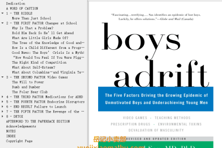 【配音频】Boys Adrift: The Five Factors Driving the Growing Epidemic of Unmotivated Boys and Underachieving Young Men by Leonard Sax(mobi,epub,pdf)