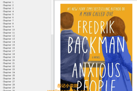 【配音频】Anxious People by Fredrik Backman(mobi,epub,pdf)