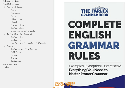 【电子书】Complete English Grammar Rules: Examples, Exceptions, Exercises, and Everything You Need to Master Proper Grammar (The Farlex Grammar Book Book 1) by Farlex International(mobi,epub,pdf)
