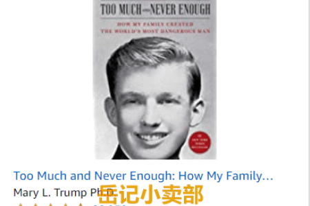 Too Much and Never Enough by  Mary L. Trump Ph.D. 免费下载(mobi、epub、pdf)