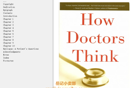 【配音频】How Doctors Think by Jerome Groopman(mobi,epub,pdf)