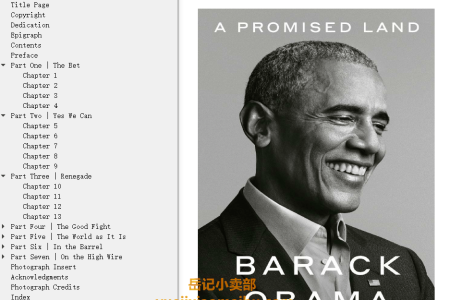 【配音频】A Promised Land by Barack Obama(mobi,epub,pdf)