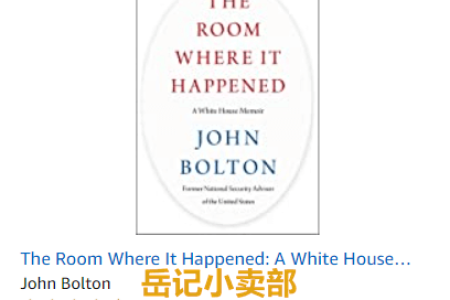 The Room Where It Happened by  John Bolton 免费下载(mobi、epub、pdf)