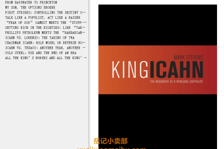 【配音频】King Icahn: The Biography of a Renegade Capitalist by Mark Stevens(mobi,epub,pdf)