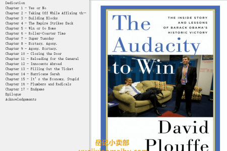 【配音频】The Audacity to Win: The Inside Story and Lessons of Barack Obama's Historic Victory by David Plouffe(mobi,epub,pdf)