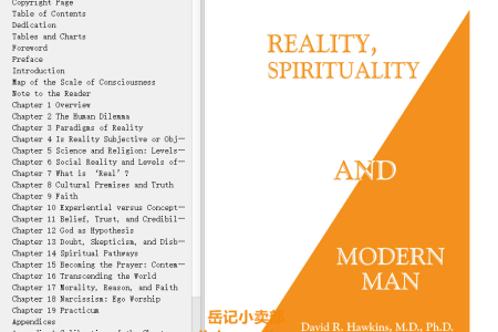 【电子书】Reality, Spirituality and Modern Man (Power vs. Force #7) by David R. Hawkins(mobi,epub,pdf)