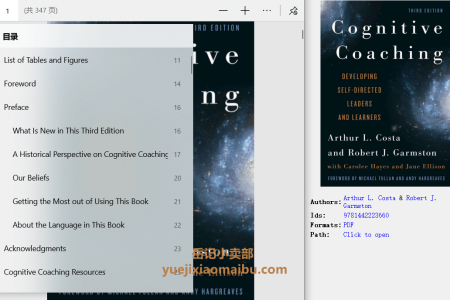 【电子书】Cognitive Coaching 3rd Edition: Developing Self-Directed Leaders and Learners by Arthur L. Costa, Robert J. Garmston(pdf)