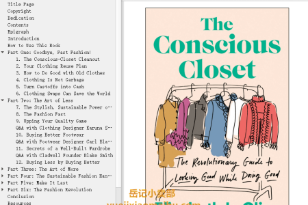 【配音频】The Conscious Closet: The Revolutionary Guide to Looking Good While Doing Good by Elizabeth L. Cline(mobi,epub,pdf)